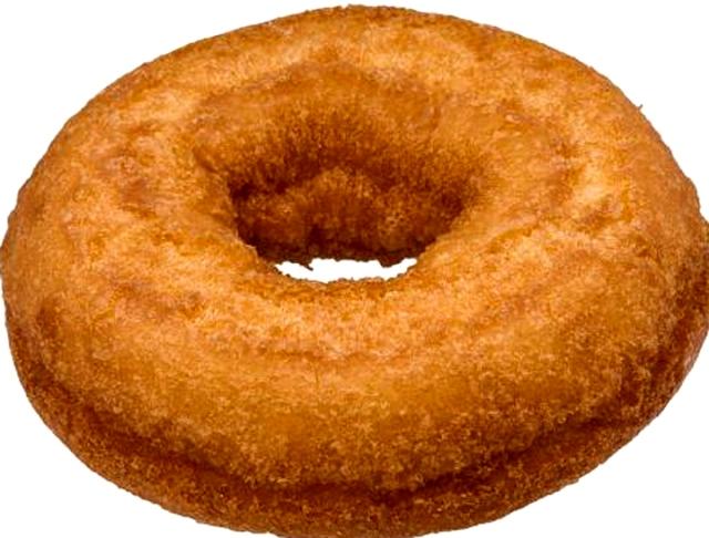 cake donut. mmmmmm